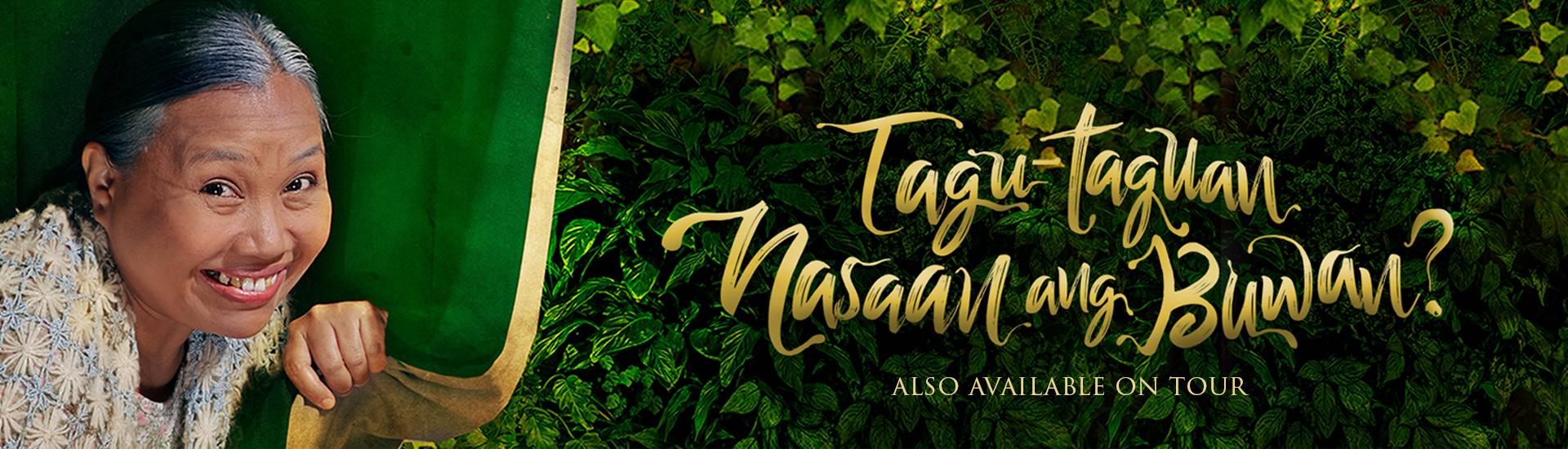 Tagu-taguan
